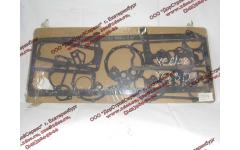 Комплект прокладок на двигатель Yuchai YC6108/YC6B125 фото Братск